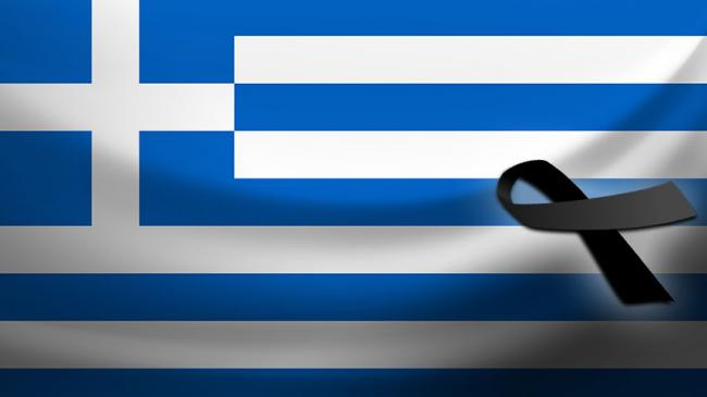 Flag of Greece with mourning ribbon