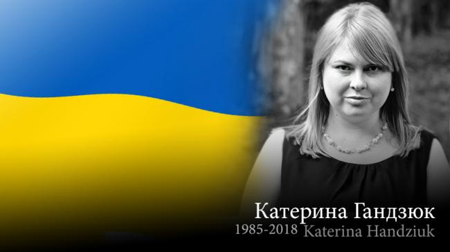 Ukrainian flag over the photo of Kateryna Handzyuk