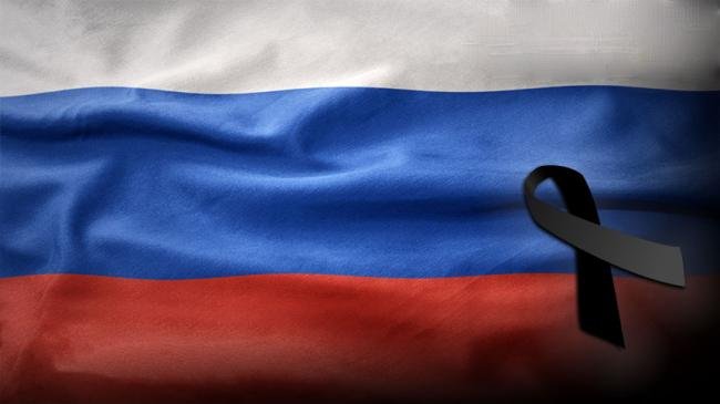 Russian flag with mourning ribbon